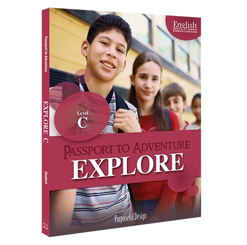 Passport to Adventure: Explore C