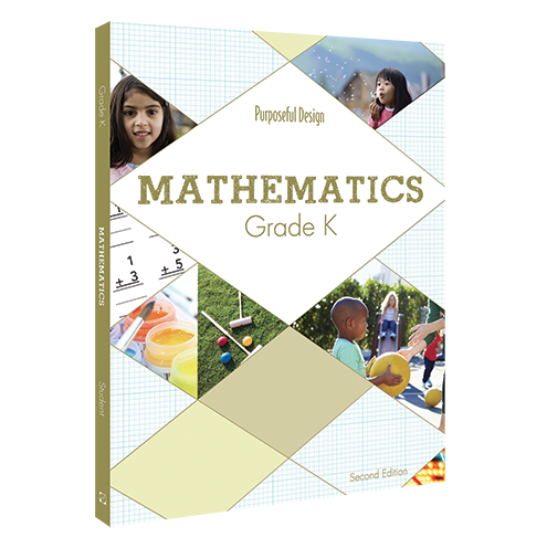 Math: Kindergarten (Second Edition)